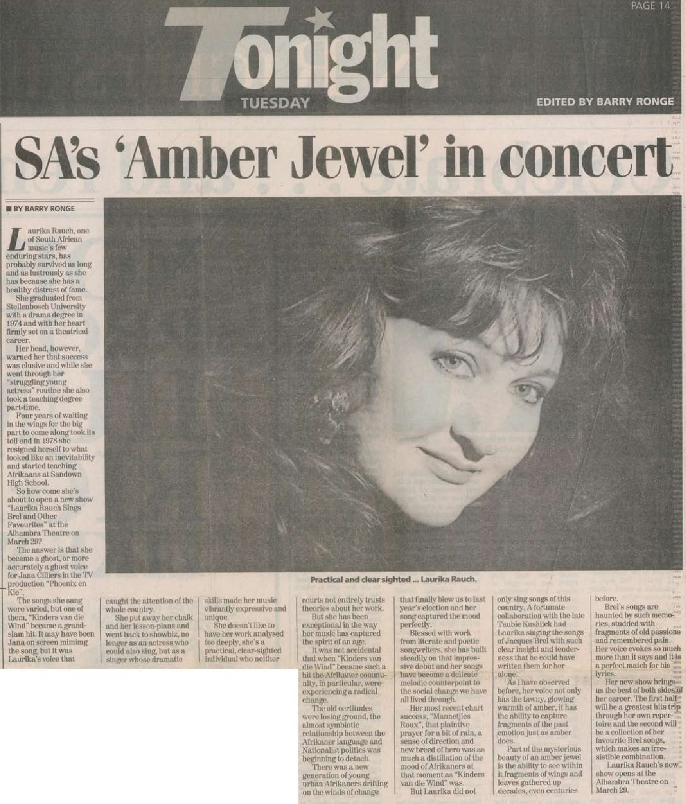 1995-the-star-amber-jewel-in-concert