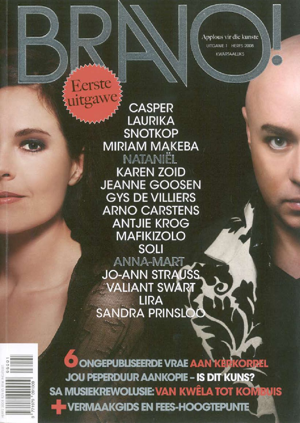 voorblad-2008-bravo